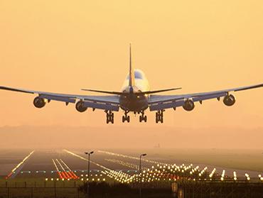 Федеральное агенство воздушного транспорта