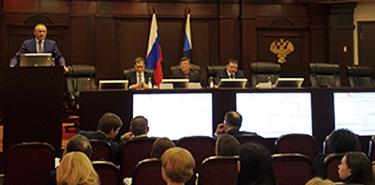 Заседание рабочей группы Минфина по вопросам совершенствования внутреннего финансового контроля в организациях государственного сектора