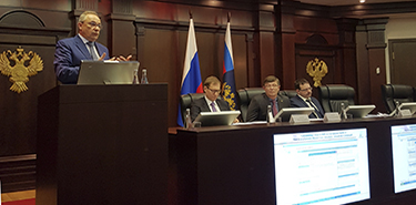 Первое заседание Совета по вопросам внутреннего финансового контроля, внутреннего аудита и финансового менеджмента организаций государственного сектора