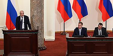 Постановление Правительства РФ №325 от 24.03.18г. Изменения в порядке осуществления вфк
