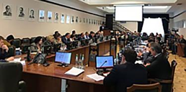 Совместное заседание Рабочих групп по вопросам внутреннего финансового контроля и аудита от 29.05.18